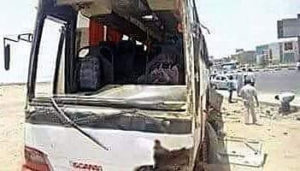 Egypt bus attack 3 300x171